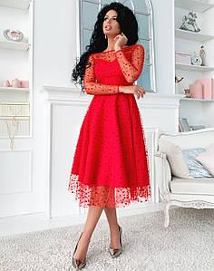 Нарядное двухслойное платье миди