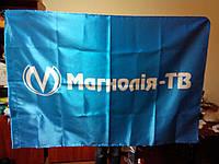 Печать флагов, флаги с логотипом, флаг с надписью, фото 1
