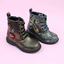 Ботинки демисезонные девочке золото тм Том.м размер 27, фото 3