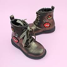 Ботинки демисезонные девочке золото тм Том.м размер 27, фото 2