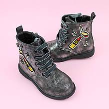 Ботинки демисезон для девочки серебро тм Том.м размер 25,28,29