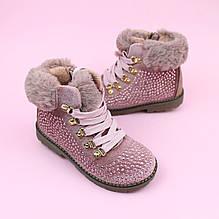 Ботинки демисезонные на девочку розовые тм Bi&Ki размер 27,29