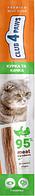 Мясная палочка Клуб 4 лапы ( Club 4 paws ) в ассортименте для взрослых кошек всех пород 50 гр * 300 шт.