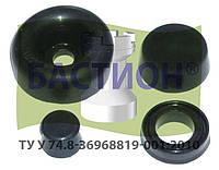 Ремкомплект Гидроцилиндра комбайна Нива привода включения сцепления 54-0-32-7Б