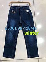 Джинсы утеплённые для мальчиков оптом, Mr. David, размеры 98-128 см, арт. 85001