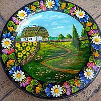 Тарілка декоративна з розписом, фото 1