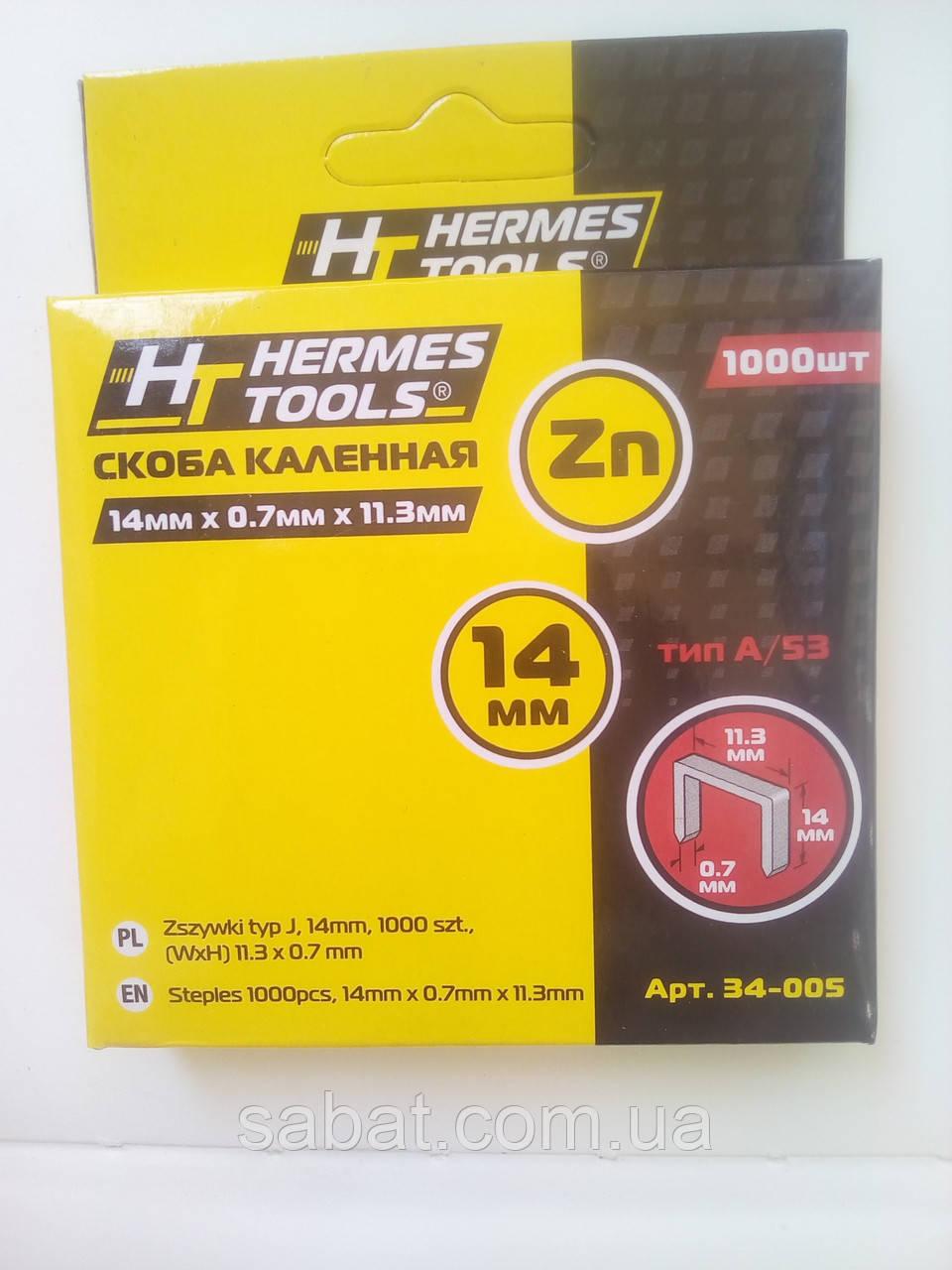Скоба мебельная 14мм Hermes Tools