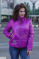 Куртка женская плащёвка+подкладка  размер 48-50, 52-54, 56-58, 60-62