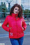 Куртка женская плащёвка+подкладка  размер 48-50, 52-54, 56-58, 60-62, фото 3