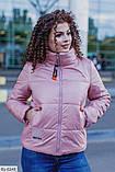 Куртка женская плащёвка+подкладка  размер 48-50, 52-54, 56-58, 60-62, фото 5