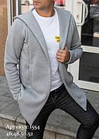 Мужская теплая кофта кардиган с капюшоном серая