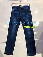 Джинсы для мальчиков на флисе оптом, Mr. David , размеры 134-164 см, арт. 85009