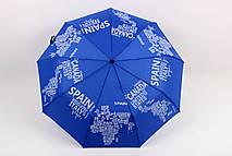 Необычный модный зонт унисекс