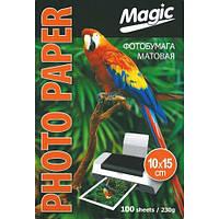 Фото бумага Magic 10x15 CM Inkjet Matte Paper 230g  (100sheets)