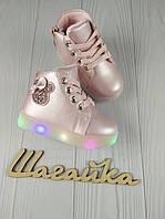 Ботинки демисезонные детские на девочку с подсветкой 23 (14,4 см)