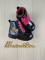 Ботинки демисезонные детские на девочку С. Луч 21-24 (12,6-14,5 см), фото 1