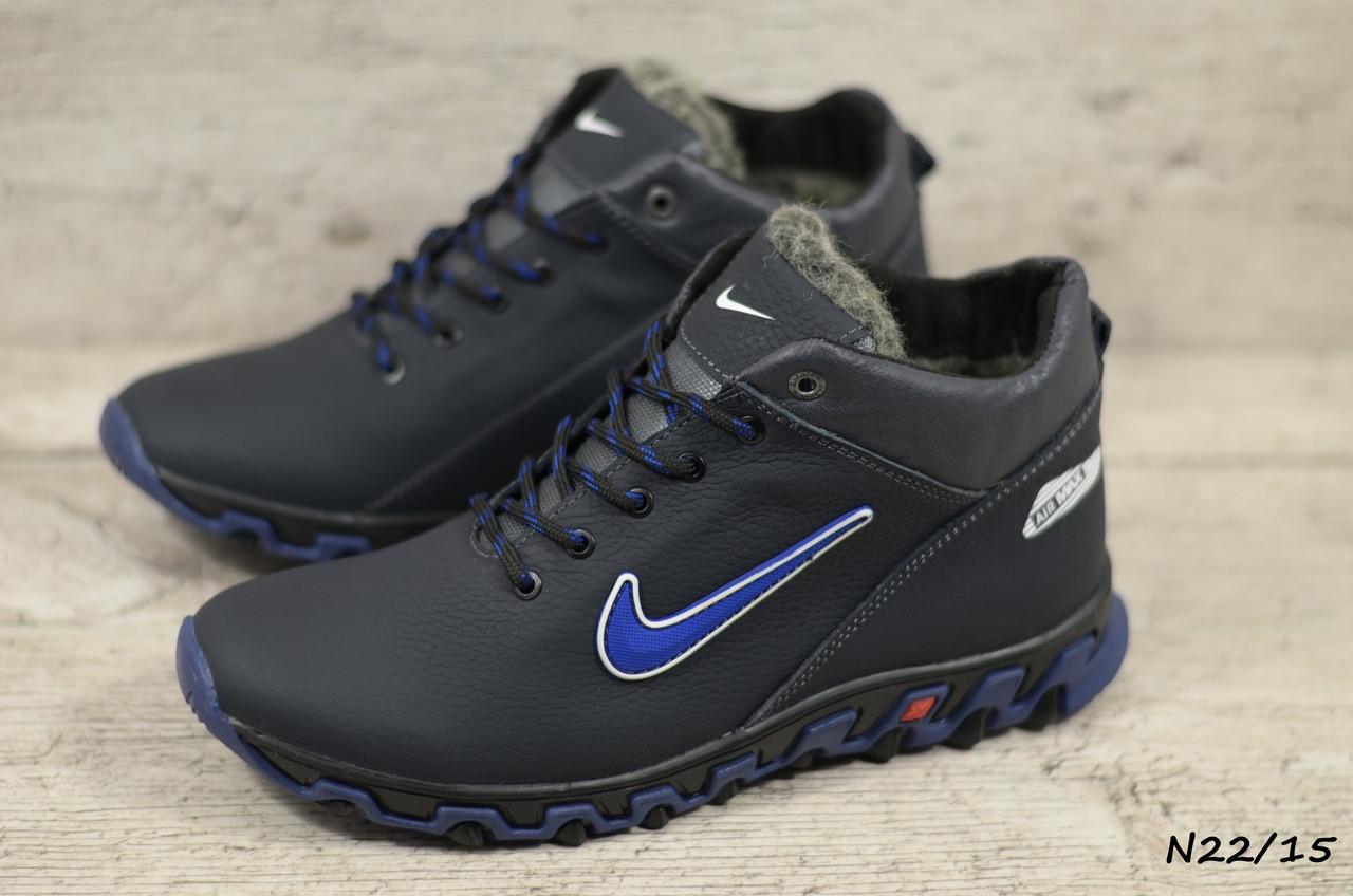 Мужские кожаные зимние кроссовки Nike  (Реплика) (Код: N 22/15  ) ►Размеры [40,41,42,43,44,45]
