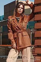 Стильная замшевая куртка-пиджак терракот