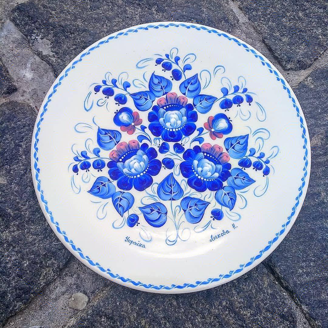 Декоративна сувенірна тарілка
