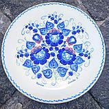 Декоративна сувенірна тарілка, фото 2