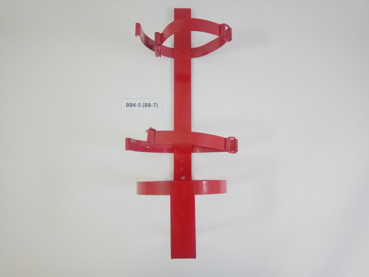 Кронштейн транспортный для огнетушителя ВВК-5 (ОУ-7)