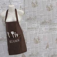 """Передник тканевый с карманом """"Kitchen"""" R84847 коричневый, 73*69см, фартук, прикольные фартуки, оригинальные подарки, передник"""