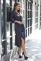 """Комбинированное миди-платье на запах """"ВЕРТИКАЛЬ"""" с четвертным рукавом (3 цвета), фото 3"""