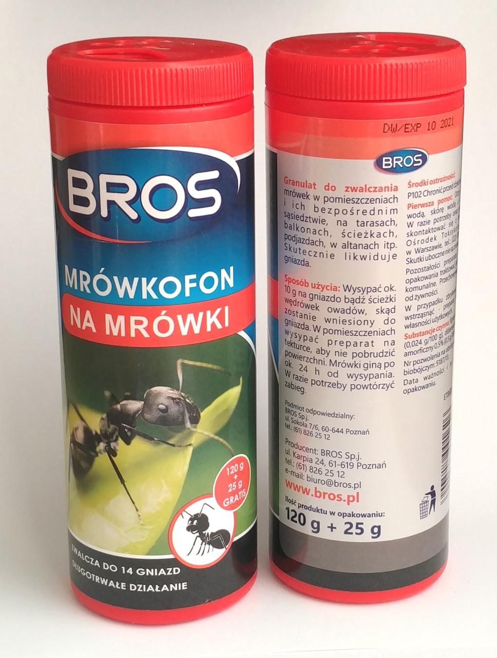 Брос средство от муравьев BROS 145 грамм, Польша