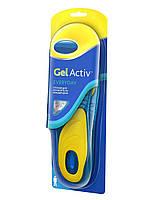 Стельки для комфорта  Gel Activ Everyday мужские