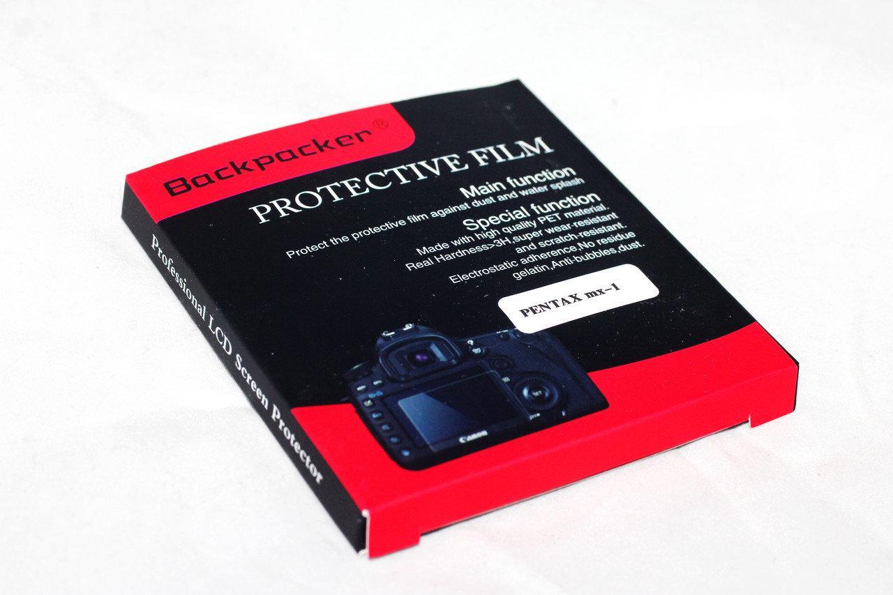 Защитное стекло Backpacker для LCD экрана фотоаппаратов Pentax MX-1 ( на складе )