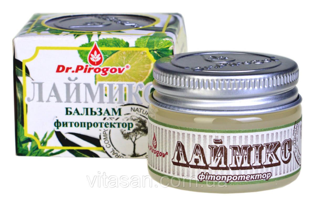 "Фітопротектор Лаймікс гель-бальзам ""Аптечка в кишені"", 20 мл"