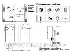 Прямая система для душевой кабины на трубе 30х10 мм, одна дверь., фото 2