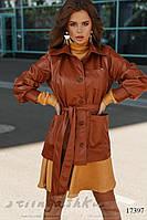 Стильная кожаная куртка-пиджак терракот