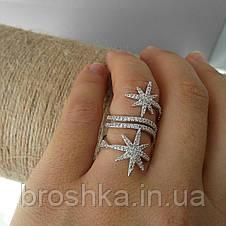Широкое кольцо звезды метеориты ювелирная бижутерия, фото 2