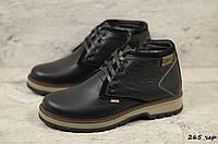 Мужские кожаные зимние ботинки Levis  (Реплика) (Код: 265 чер  ) ►Размеры [40,41,42,43,44,45], фото 1