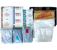 Пакеты полиэтиленовые (фасовка, майка)