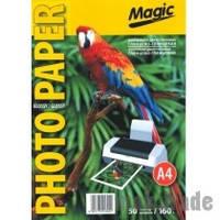 Фото бумага Magic A4 double Glossy/Glossy Photo Paper 160g  (50sheets)