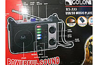 Радиоприёмник Golon RX-333