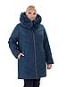 Куртка Пуховик з натуральним хутряним коміром, з 56-70 розмір