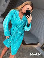 Женский  махровый халат теплый, фото 1