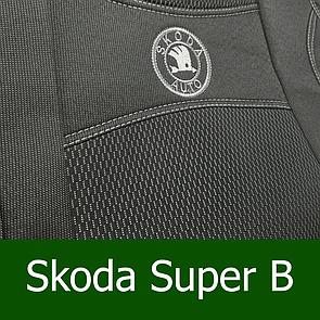 Чехлы на сиденья Skoda Super B (Nika)