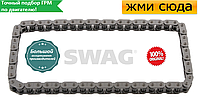 Цепь ГРМ 2.0-3.0 BMW 3 E36 / E46 5 E34 / E39 / E60 7 E38 / E65 X3 E83  X5 E53 1989-2010 / SWAG
