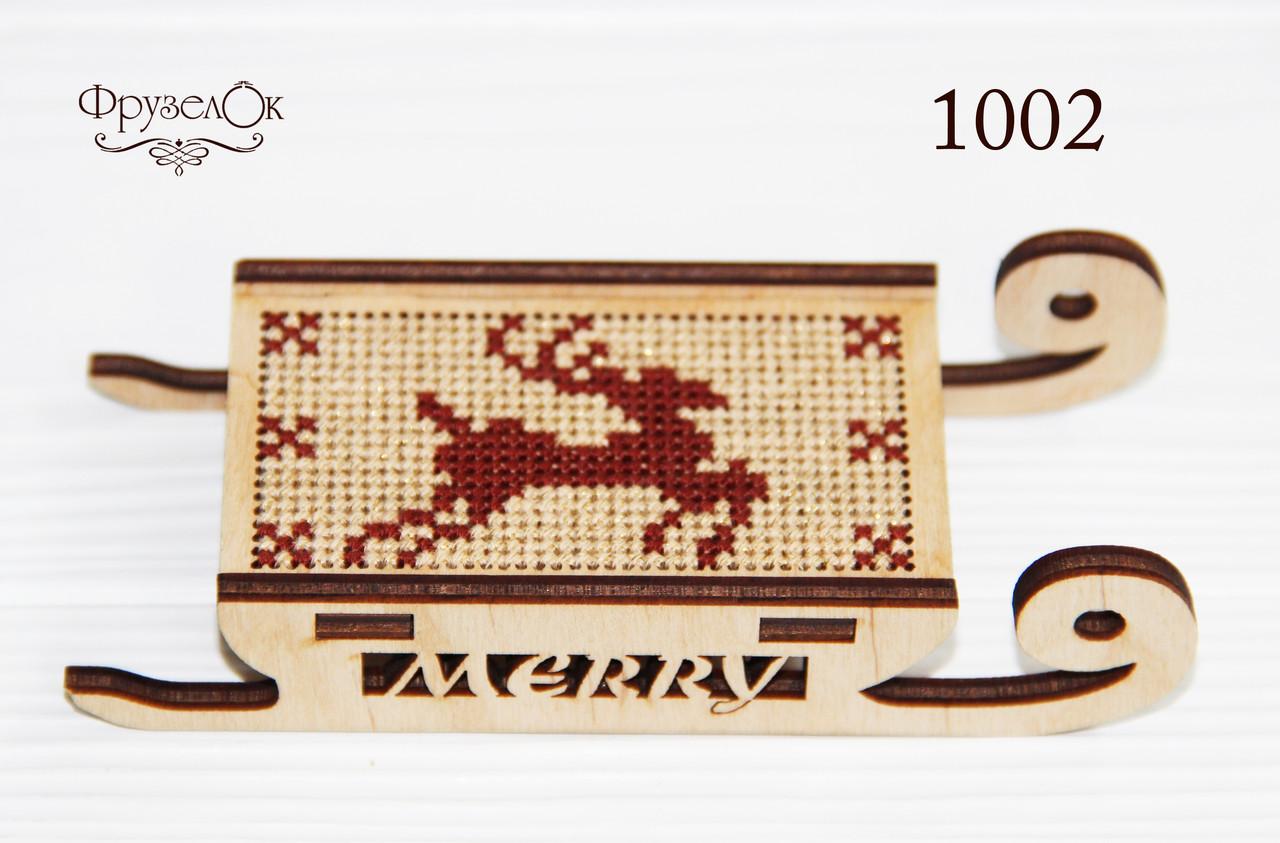 """Набір для вишивання хрестиком на дерев'яній основі """"Санчата"""""""