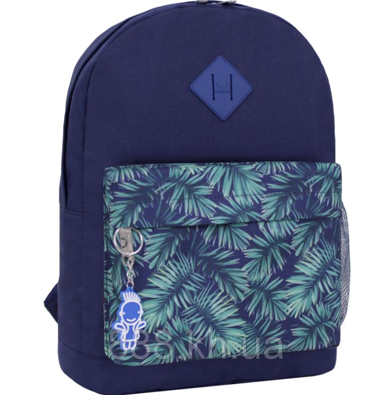 Стильный рюкзак, сумка Bagland 17л., для прогулок и спорта (синий)