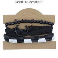 xuping.shopg73534697_muzh___muzhskie_braslety_93.jpg