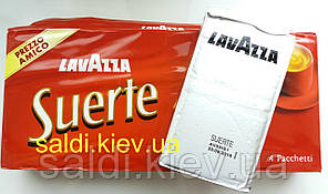Кофе молотый Лавацца Суерте Suerte Lavazza 250г