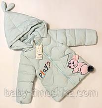 Зимова куртка для дівчаток 110-116