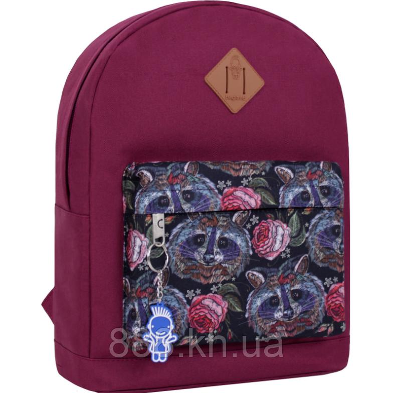 Стильный рюкзак, сумка Bagland 17л., для прогулок и спорта (вишневый)
