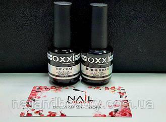 База и Топ OXXI Professional по 15 мл (База Окси Oxxi 15 ml + Топ Окси Oxxi 15 ml для гель-лака)