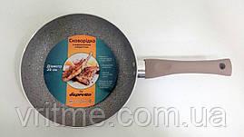 Сковорідка з мармуровим антипригарним покриттям Marble Frypan, 20 см